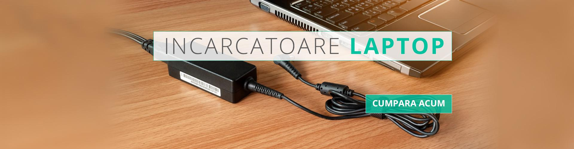 Banner_incarcator_laptop-1920x500
